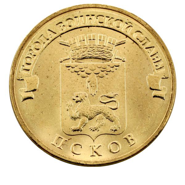 Купить монеты псков деньги в туркменистане