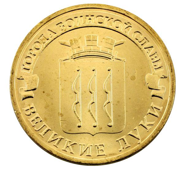 2 гроша 1938