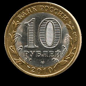 Купить монету ненецкий автономный албанки
