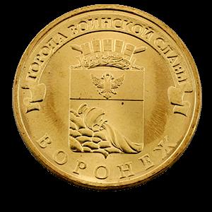альбом для монет 96