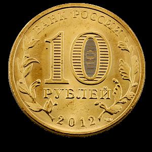 Воронеж интернет магазин монет капсула на 31 мм