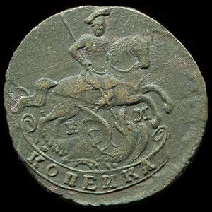 Монета 5 копеек 1795 года, буквы км состояние xf