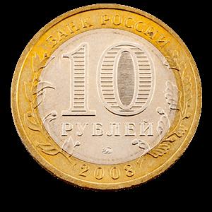 Монета 10 рублей свердловская область 2008 золотые клады видео