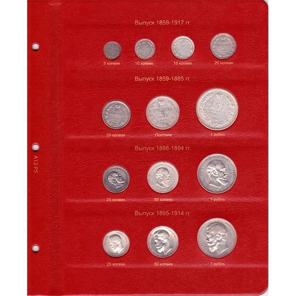 Монеты хранение коллекционер новая монета 50 рублей