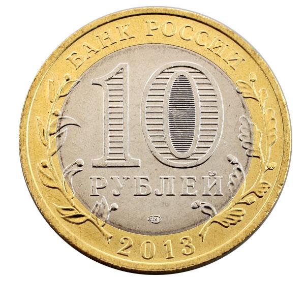 Республика северная осетия алания монета 10 рублей ниуэ 2 доллара 2011 любовь навсегда на аверсе
