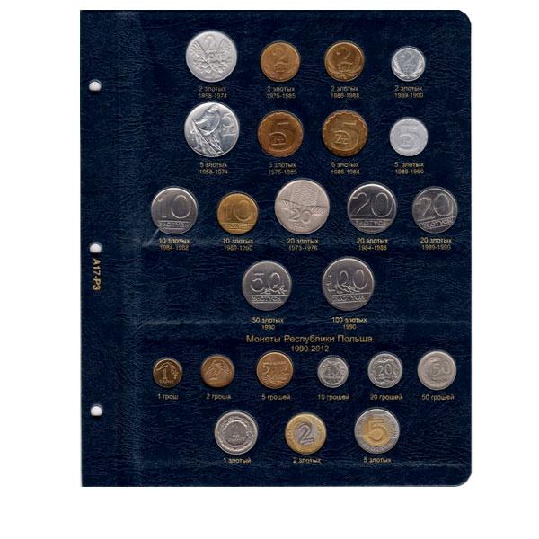 В чем хранить монеты коллекционеру книги антиквариат