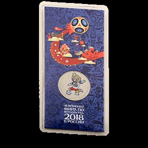 25 рублей 2018 года «Чемпионат мира по футболу 2018. Талисман. Цветная»