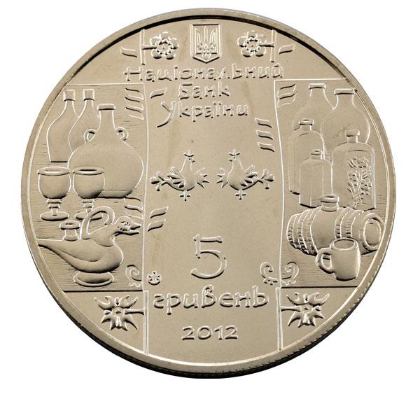 Фотография монеты украина 5 гривен медно-никель 2012 гутник