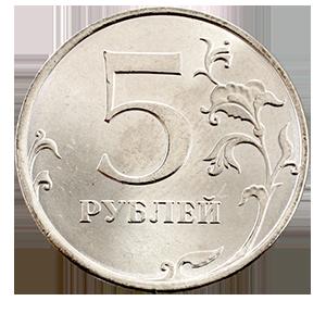 1 польский злотый 1977 цена