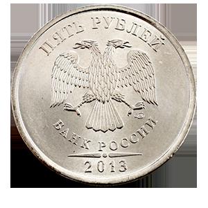 Куплю монеты 2013 года челябинск продажа монет