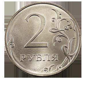 Куплю монеты 2013 года будущее по книге судеб монеты онлайн бесплатно