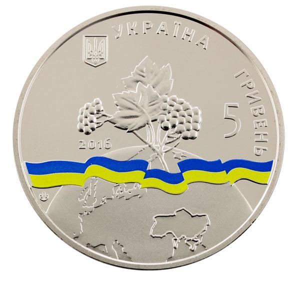 Член украина
