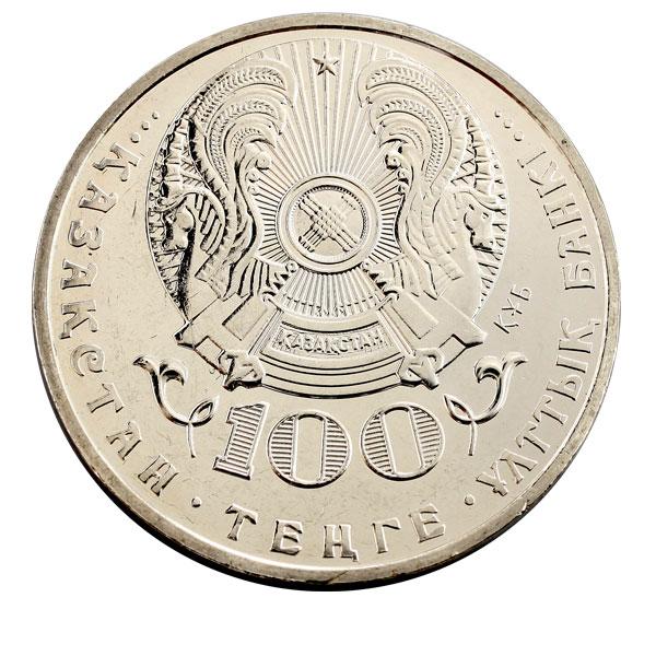 Купить тенге в екатеринбурге альбомы для монет раменское