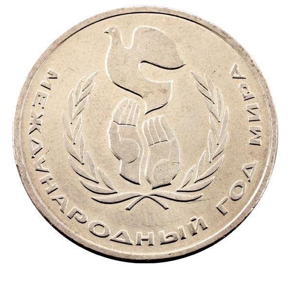 Монета шалаш 25 центов сша наборы