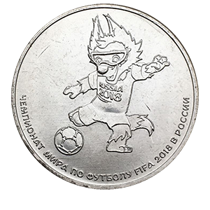 Монета россии 25 рублей забивака 10 копеек 1904 года серебро цена