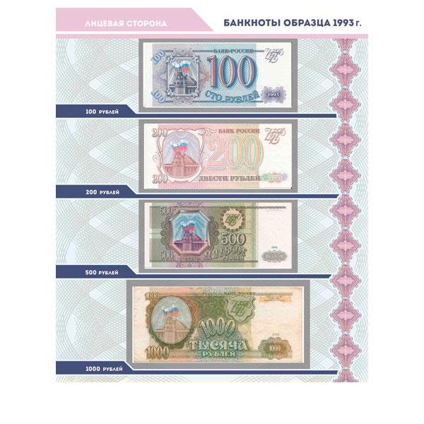 Альбом для банкнот екатеринбург платина инвестиции