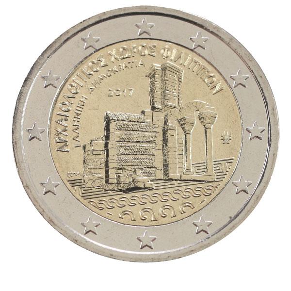2 euro екатеринбург памплоне испания