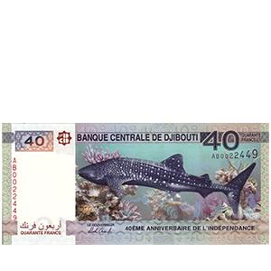 40 франков 2017 года «40 лет независимости»