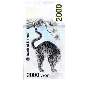 2000 вон 2017 года «XXIII Зимние Олимпийские игры в Пхёнчхане»