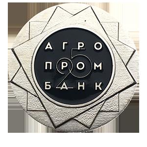 25 рублей 2016 года «25 лет первому банку Приднестровья»