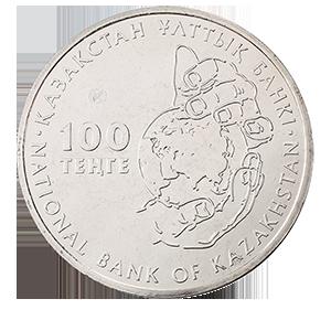 100 тенге 2018 года «Булгын - соболь»