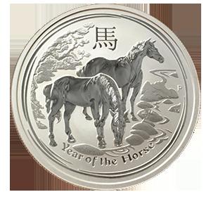 50 центов 2014 года «Год Лошади»