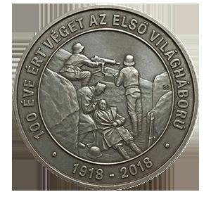 2000 форинтов 2018 года «Венгрия. 100 лет окончания Первой мировой войны.»