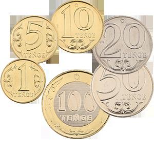 Набор монет 2019 года «Казахстан. Набор монет 2019 года»