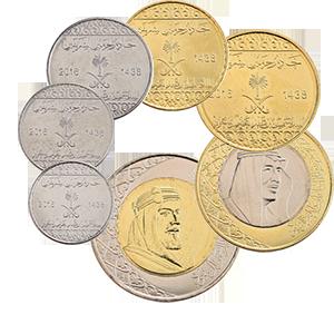 Набор монет 2016 года «Саудовская Аравия»