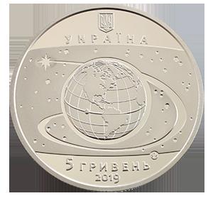 """5 гривен 2019 года «Первый пуск ракеты-носителя """"Зенит-3SL"""" в БУКЛЕТЕ»"""