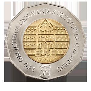 25 кун 2019 года «Хорватия. 350 лет со дня основания Загребского университета»
