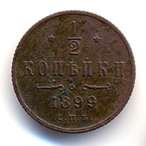 купить коллекцию рублей ссср